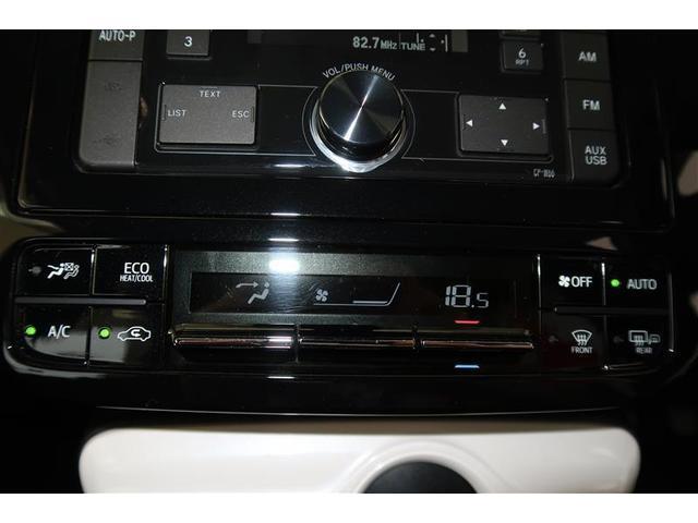Sセーフティプラス 4WD 衝突被害軽減システム LEDヘッドランプ スマートキー(19枚目)