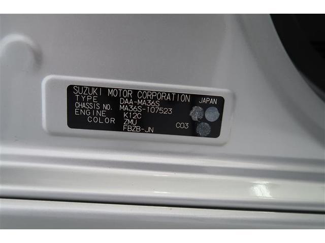 ハイブリッドMZ フルセグ メモリーナビ DVD再生 バックカメラ 衝突被害軽減システム 両側電動スライド ウオークスルー アイドリングストップ(20枚目)