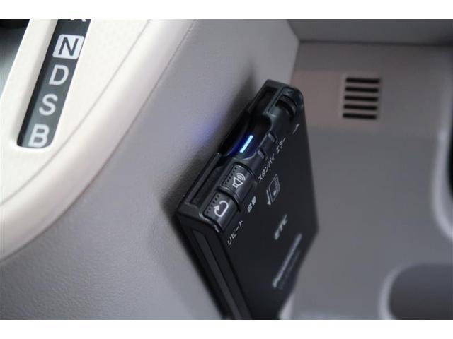 X SAII ワンセグ メモリーナビ バックカメラ 衝突被害軽減システム ETC アイドリングストップ(14枚目)