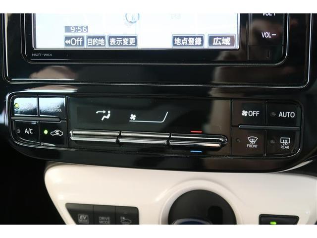 S フルセグ メモリーナビ DVD再生 バックカメラ 衝突被害軽減システム ETC LEDヘッドランプ(12枚目)