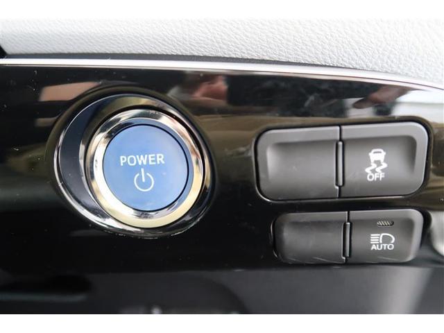 S フルセグ メモリーナビ DVD再生 バックカメラ 衝突被害軽減システム ETC LEDヘッドランプ(15枚目)