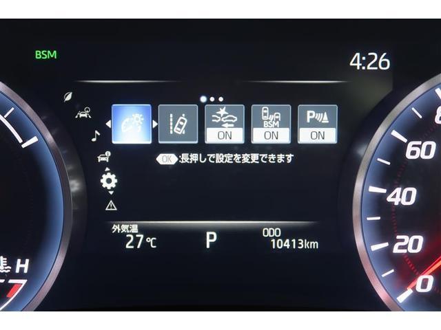 S Four エレガンススタイル 4WD フルセグ メモリーナビ DVD再生 バックカメラ 衝突被害軽減システム ETC LEDヘッドランプ(5枚目)