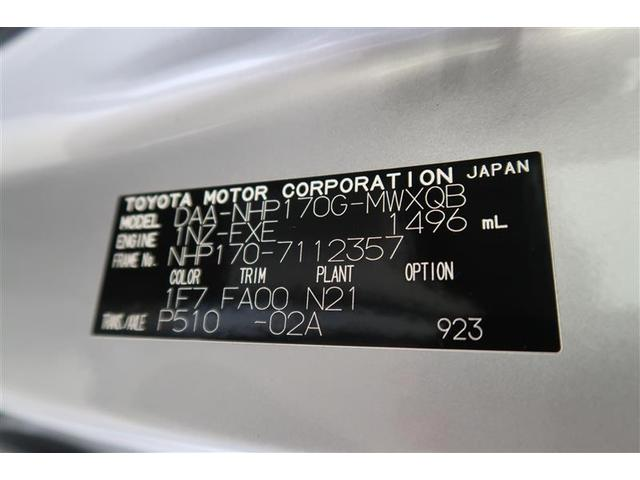 ハイブリッドG バックカメラ 衝突被害軽減システム 乗車定員7人 3列シート(25枚目)