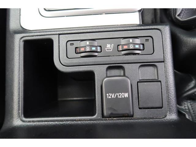 TX Lパッケージ 革シート 4WD フルセグ メモリーナビ DVD再生 バックカメラ 衝突被害軽減システム ETC LEDヘッドランプ(18枚目)