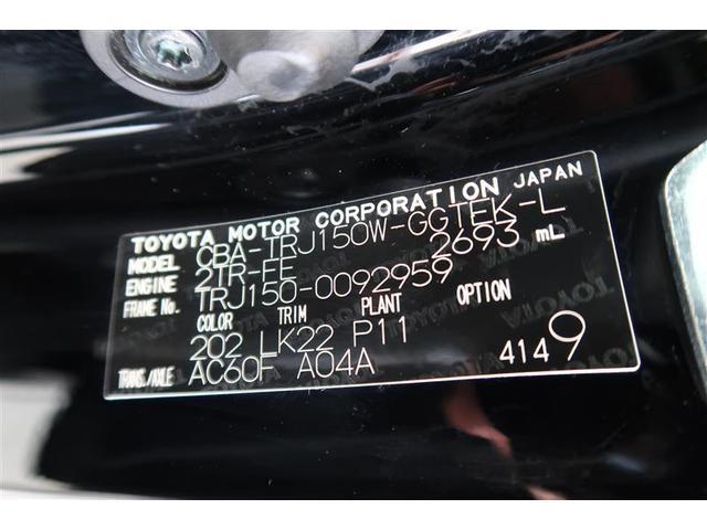 TX Lパッケージ 革シート 4WD フルセグ メモリーナビ DVD再生 バックカメラ 衝突被害軽減システム ETC LEDヘッドランプ(26枚目)