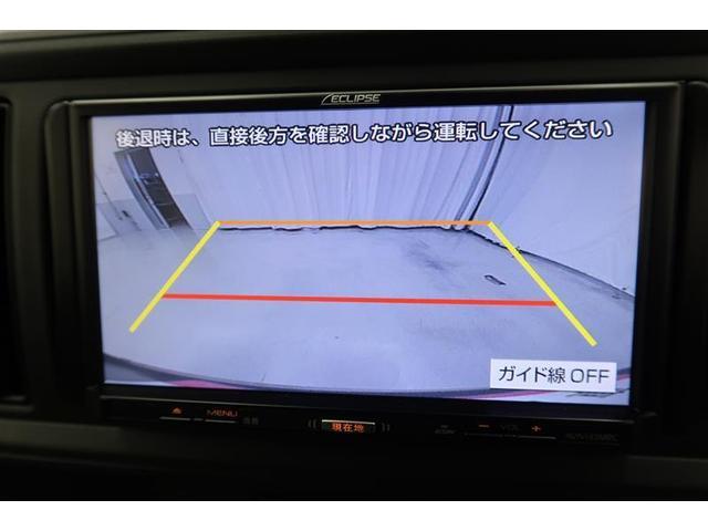 X LパッケージS ナビTV バックカメラ ドライブレコーダー アイドリングストップ スマートキー ETC ベンチシート(15枚目)