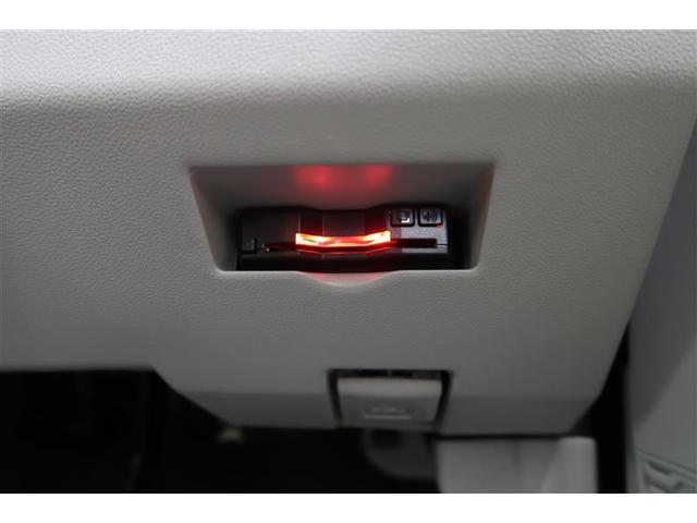 X LパッケージS ナビTV バックカメラ ドライブレコーダー アイドリングストップ スマートキー ETC ベンチシート(20枚目)