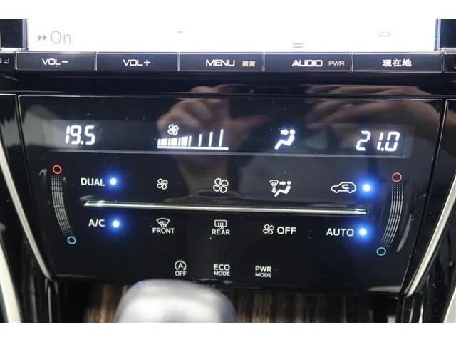 エレガンス 4WD アイドリングストップ フルセグナビ バックカメラ スマートキー プッシュスタート ETC付き(12枚目)