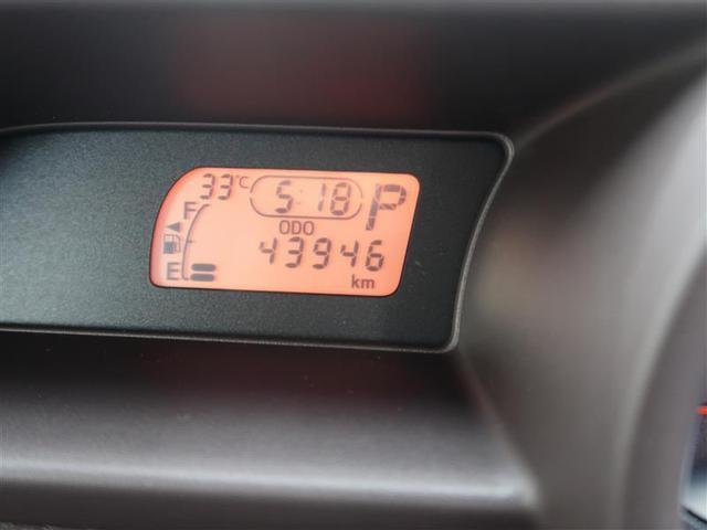 F 4WD フルセグナビ バックカメラ HIDヘッドライト ETC アイドリングストップ スマートキー プッシュスタート(14枚目)