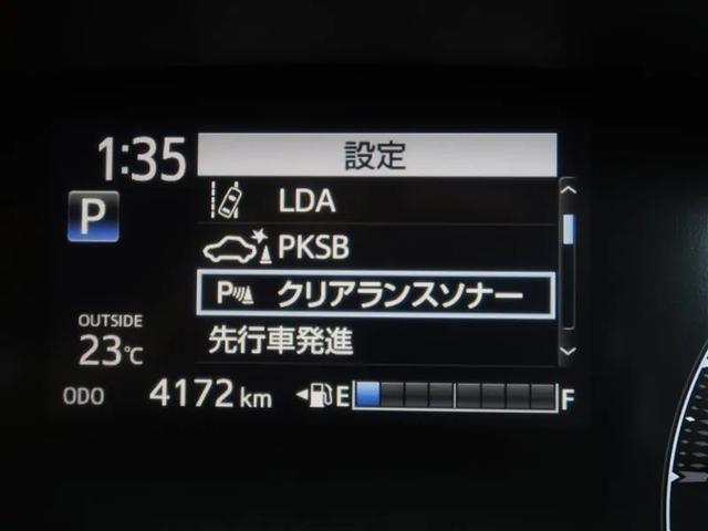 ファンベースX フルセグナビ アラウンドビュー全周囲カメラ 片側パワースライドドア アイドリングストップ スマートキー プッシュスタート 5人乗り(13枚目)