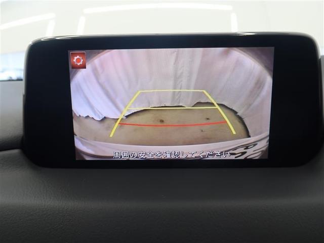 25S Lパッケージ フルセグナビ バックカメラ 黒革シート スマートキー プッシュスタート アイドリングストップ LEDヘッドランプ ETC 純正19インチアルミホイール(16枚目)