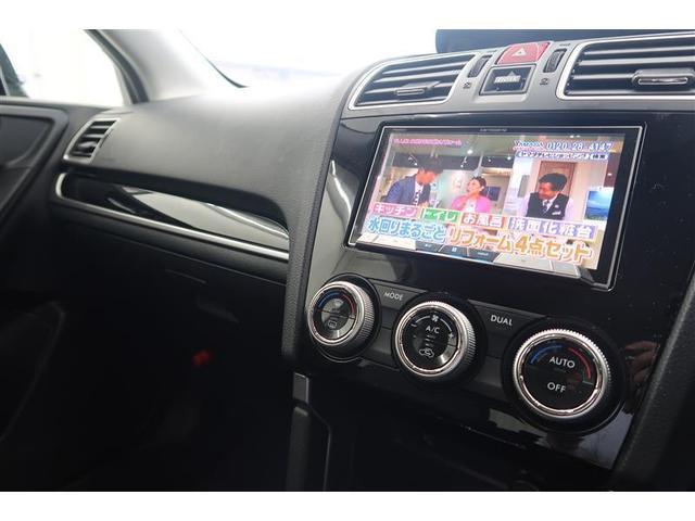 2.0XT アイサイト アドバンテージライン フルセグナビ バックカメラ 4WD ETC スマートキー プッシュスタート アイドリングストップ LEDヘッドライト オートクルーズコントロール(14枚目)