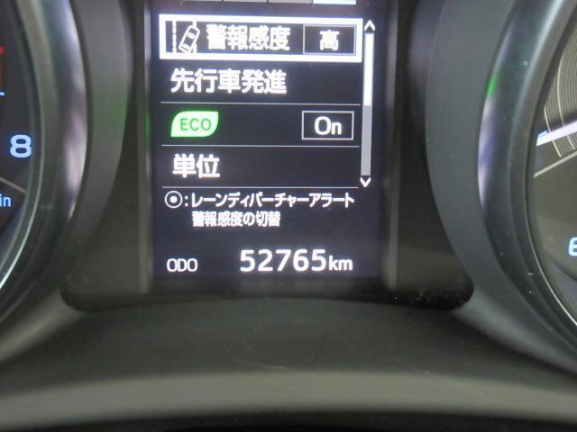 150X Sパッケージ ナビTV バックカメラ ETC スマートキー アイドリングストップ(4枚目)