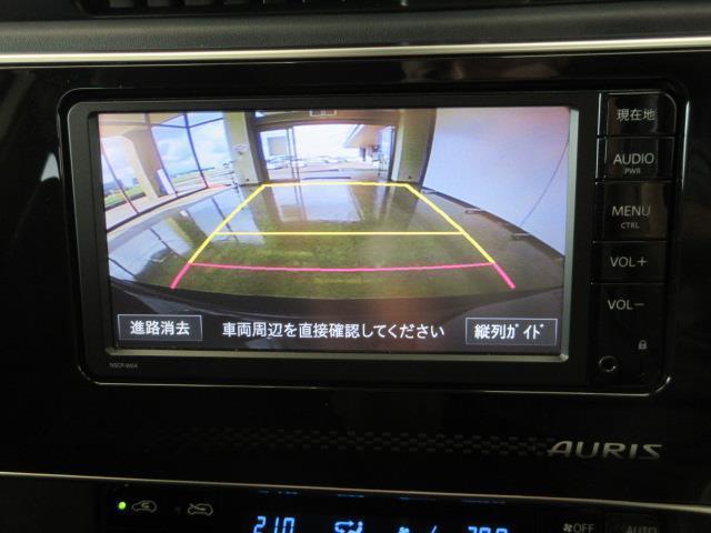 150X Sパッケージ ナビTV バックカメラ ETC スマートキー アイドリングストップ(6枚目)