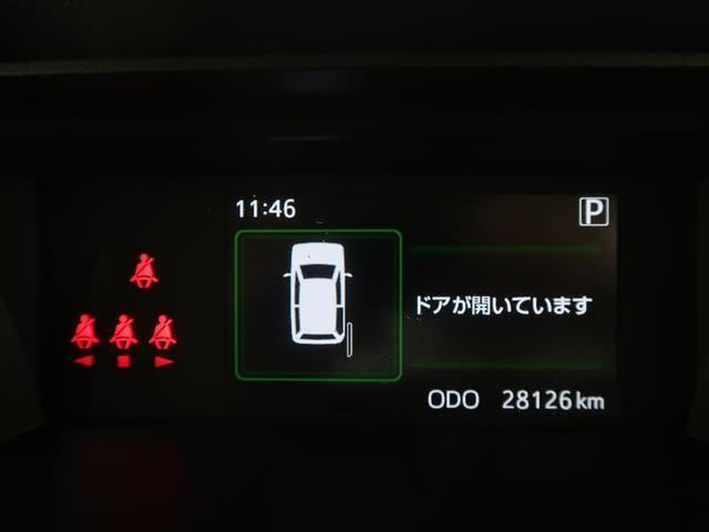 カスタムG S 4WD フルセグナビ バックカメラ 両側パワースライドドア スマートキー プッシュスタート アイドリングストップ LEDヘッドランプ(13枚目)