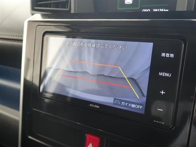 カスタムG S 4WD フルセグナビ バックカメラ 両側パワースライドドア スマートキー プッシュスタート アイドリングストップ LEDヘッドランプ(15枚目)
