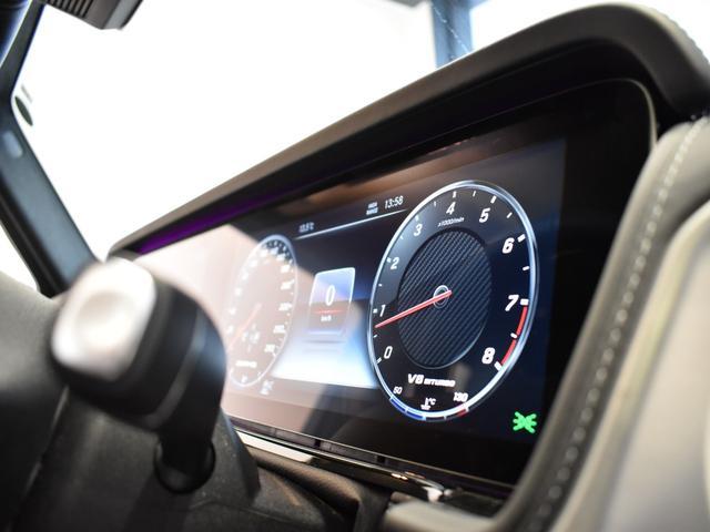 「その他」「Gクラス」「SUV・クロカン」「福井県」の中古車24