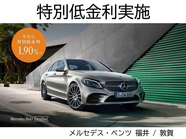 「その他」「GT 4ドアクーペ」「セダン」「福井県」の中古車80