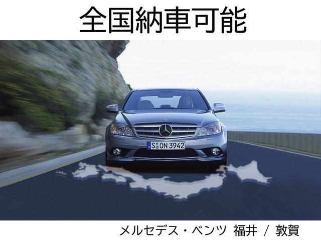「メルセデスベンツ」「SLクラス」「クーペ」「福井県」の中古車2