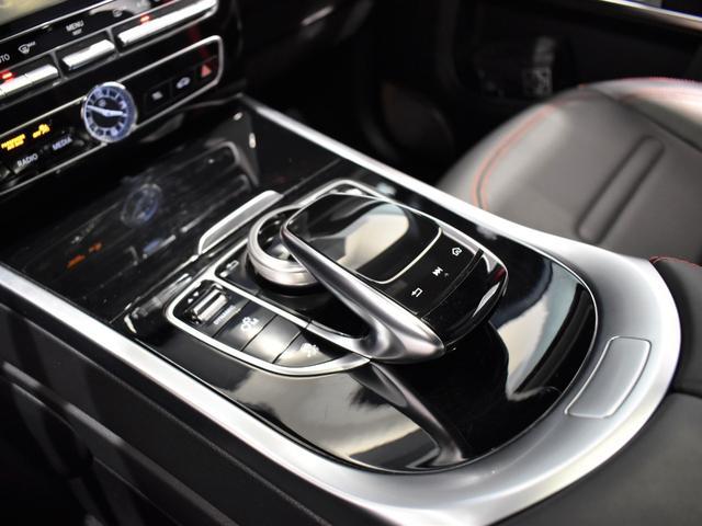 G550 レーダーセーフティパッケージ AMGライン 黒革 ガラススライディングルーフ Burmester TV ナビ ETC 20インチアルミホイール 正規ディーラー認定中古車 2年保証(21枚目)