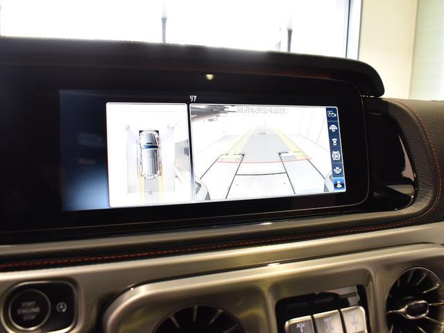 G550 レーダーセーフティパッケージ AMGライン 黒革 ガラススライディングルーフ Burmester TV ナビ ETC 20インチアルミホイール 正規ディーラー認定中古車 2年保証(23枚目)