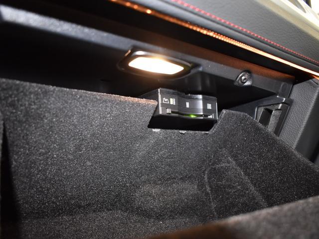 G550 レーダーセーフティパッケージ AMGライン 黒革 ガラススライディングルーフ Burmester TV ナビ ETC 20インチアルミホイール 正規ディーラー認定中古車 2年保証(26枚目)
