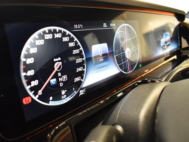 G550 レーダーセーフティパッケージ AMGライン 黒革 ガラススライディングルーフ Burmester TV ナビ ETC 20インチアルミホイール 正規ディーラー認定中古車 2年保証(30枚目)