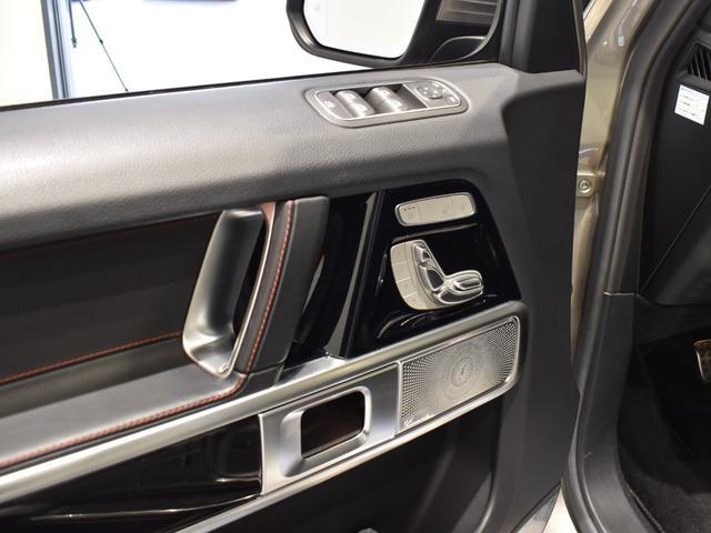 G550 レーダーセーフティパッケージ AMGライン 黒革 ガラススライディングルーフ Burmester TV ナビ ETC 20インチアルミホイール 正規ディーラー認定中古車 2年保証(32枚目)