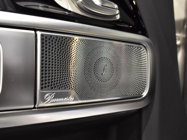 G550 レーダーセーフティパッケージ AMGライン 黒革 ガラススライディングルーフ Burmester TV ナビ ETC 20インチアルミホイール 正規ディーラー認定中古車 2年保証(33枚目)