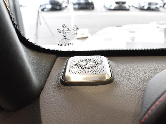 G550 レーダーセーフティパッケージ AMGライン 黒革 ガラススライディングルーフ Burmester TV ナビ ETC 20インチアルミホイール 正規ディーラー認定中古車 2年保証(34枚目)