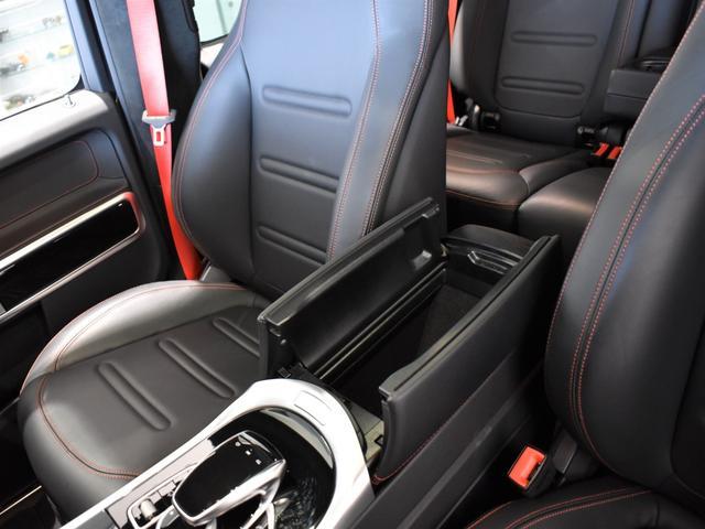 G550 レーダーセーフティパッケージ AMGライン 黒革 ガラススライディングルーフ Burmester TV ナビ ETC 20インチアルミホイール 正規ディーラー認定中古車 2年保証(35枚目)