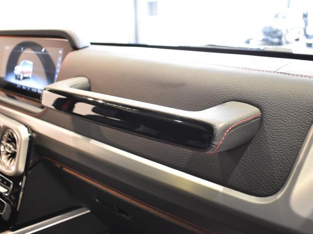 G550 レーダーセーフティパッケージ AMGライン 黒革 ガラススライディングルーフ Burmester TV ナビ ETC 20インチアルミホイール 正規ディーラー認定中古車 2年保証(36枚目)