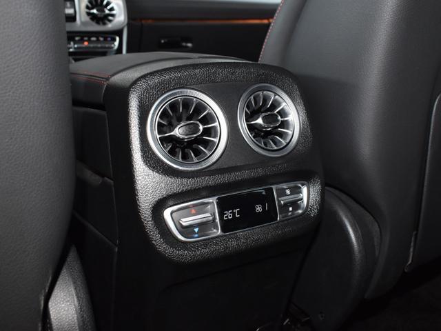 G550 レーダーセーフティパッケージ AMGライン 黒革 ガラススライディングルーフ Burmester TV ナビ ETC 20インチアルミホイール 正規ディーラー認定中古車 2年保証(37枚目)