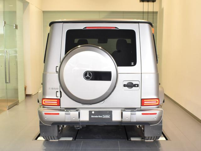 G550 レーダーセーフティパッケージ AMGライン 黒革 ガラススライディングルーフ Burmester TV ナビ ETC 20インチアルミホイール 正規ディーラー認定中古車 2年保証(49枚目)