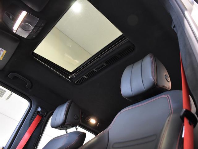 G550 レーダーセーフティパッケージ AMGライン 黒革 ガラススライディングルーフ Burmester TV ナビ ETC 20インチアルミホイール 正規ディーラー認定中古車 2年保証(54枚目)