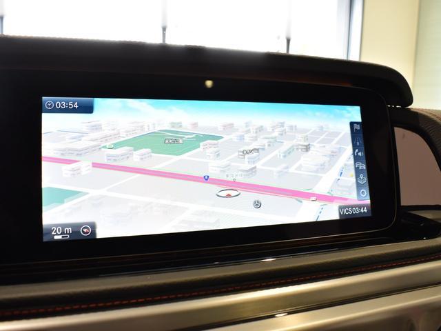 G550 レーダーセーフティパッケージ AMGライン 黒革 ガラススライディングルーフ Burmester TV ナビ ETC 20インチアルミホイール 正規ディーラー認定中古車 2年保証(62枚目)