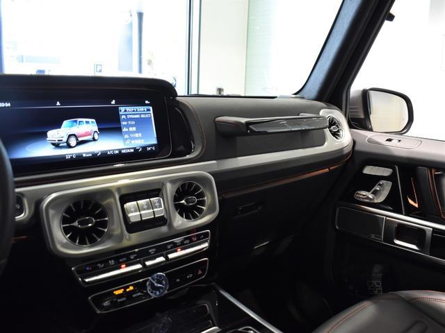 G550 レーダーセーフティパッケージ AMGライン 黒革 ガラススライディングルーフ Burmester TV ナビ ETC 20インチアルミホイール 正規ディーラー認定中古車 2年保証(63枚目)