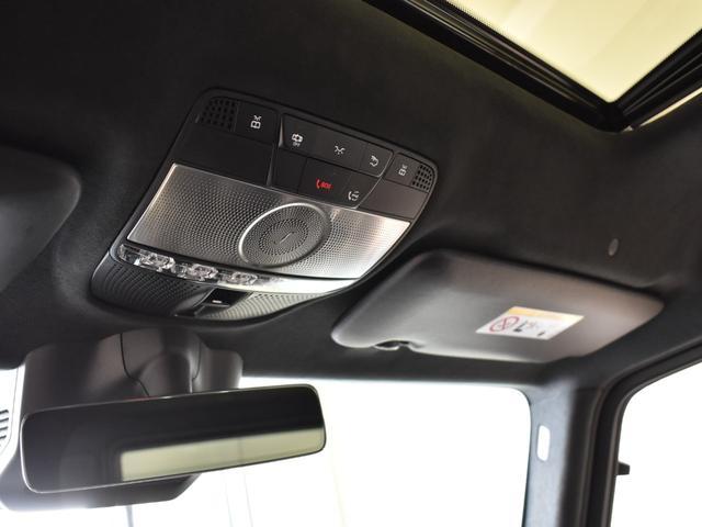 G550 レーダーセーフティパッケージ AMGライン 黒革 ガラススライディングルーフ Burmester TV ナビ ETC 20インチアルミホイール 正規ディーラー認定中古車 2年保証(65枚目)