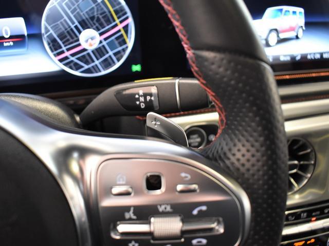 G550 レーダーセーフティパッケージ AMGライン 黒革 ガラススライディングルーフ Burmester TV ナビ ETC 20インチアルミホイール 正規ディーラー認定中古車 2年保証(67枚目)