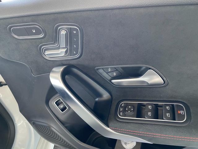A180 スタイルセダン AMGライン レーダーセーフティパッケージ ナビゲーションパッケージ バックカメラ フルセグTV HDDナビ ETC 18インチアルミホイール 正規ディーラー認定中古車 2年保証 弊社デモカー(11枚目)