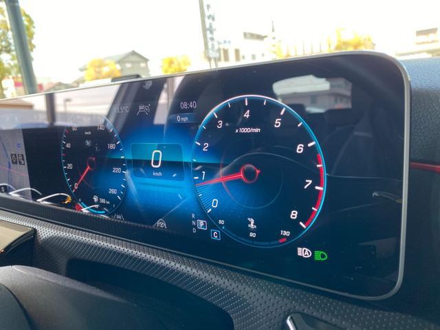 A180 スタイルセダン AMGライン レーダーセーフティパッケージ ナビゲーションパッケージ バックカメラ フルセグTV HDDナビ ETC 18インチアルミホイール 正規ディーラー認定中古車 2年保証 弊社デモカー(15枚目)