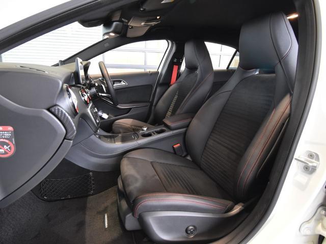 A250 シュポルト 4マチック レーダーセーフティパッケージ ベーシックパッケージ フルセグTV HDDナビ ETC バックカメラ 18インチアルミホイール 正規ディーラー認定中古車 2年保証(11枚目)