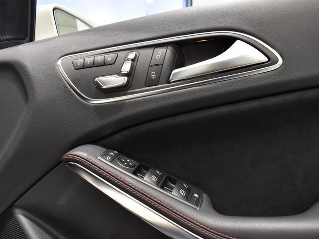 A250 シュポルト 4マチック レーダーセーフティパッケージ ベーシックパッケージ フルセグTV HDDナビ ETC バックカメラ 18インチアルミホイール 正規ディーラー認定中古車 2年保証(16枚目)