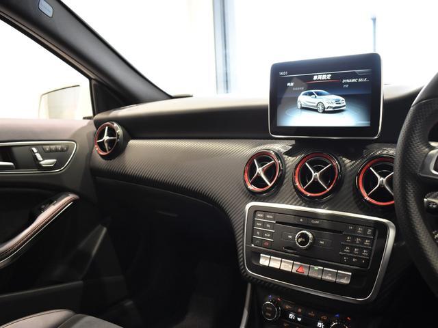 A250 シュポルト 4マチック レーダーセーフティパッケージ ベーシックパッケージ フルセグTV HDDナビ ETC バックカメラ 18インチアルミホイール 正規ディーラー認定中古車 2年保証(24枚目)