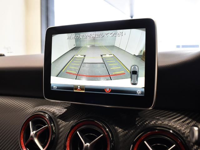 A250 シュポルト 4マチック レーダーセーフティパッケージ ベーシックパッケージ フルセグTV HDDナビ ETC バックカメラ 18インチアルミホイール 正規ディーラー認定中古車 2年保証(25枚目)