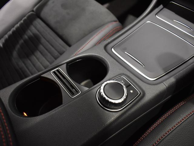 A250 シュポルト 4マチック レーダーセーフティパッケージ ベーシックパッケージ フルセグTV HDDナビ ETC バックカメラ 18インチアルミホイール 正規ディーラー認定中古車 2年保証(29枚目)
