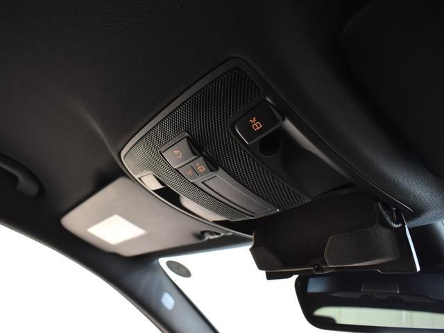 A250 シュポルト 4マチック レーダーセーフティパッケージ ベーシックパッケージ フルセグTV HDDナビ ETC バックカメラ 18インチアルミホイール 正規ディーラー認定中古車 2年保証(31枚目)