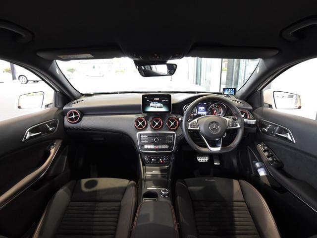 A250 シュポルト 4マチック レーダーセーフティパッケージ ベーシックパッケージ フルセグTV HDDナビ ETC バックカメラ 18インチアルミホイール 正規ディーラー認定中古車 2年保証(52枚目)