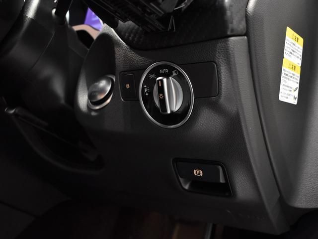 A250 シュポルト 4マチック レーダーセーフティパッケージ ベーシックパッケージ フルセグTV HDDナビ ETC バックカメラ 18インチアルミホイール 正規ディーラー認定中古車 2年保証(54枚目)