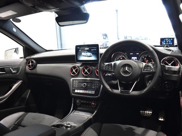 A250 シュポルト 4マチック レーダーセーフティパッケージ ベーシックパッケージ フルセグTV HDDナビ ETC バックカメラ 18インチアルミホイール 正規ディーラー認定中古車 2年保証(55枚目)